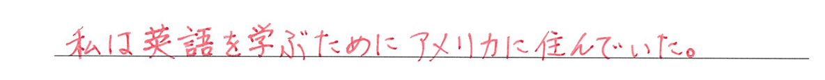 不定詞1の例題(1)答え入り アイコンなし