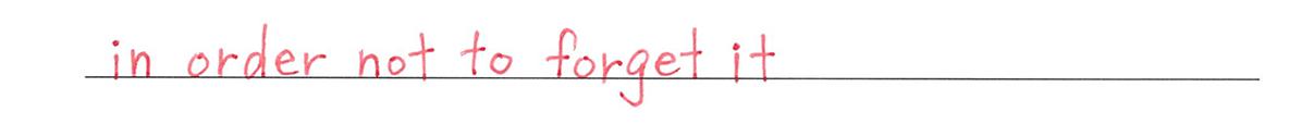 不定詞4の練習(2) 答え入り アイコンなし