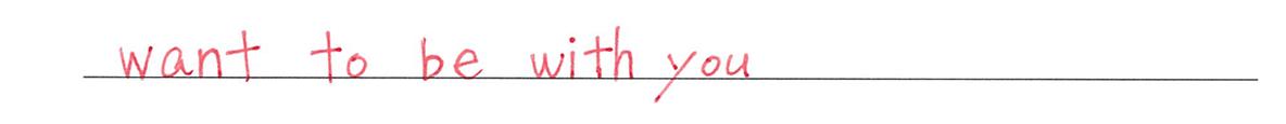 不定詞6の練習(1) 答え入り アイコンなし