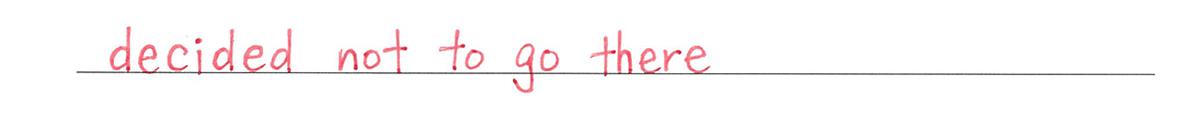 不定詞6の練習(2) 答え入り アイコンなし