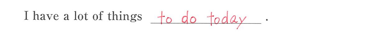 不定詞4の例題(1)答え入り アイコンなし