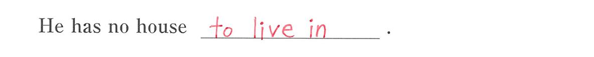 不定詞4の例題(3)答え入り アイコンなし