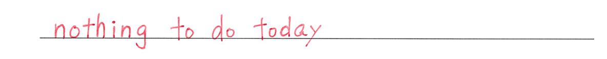 不定詞8の練習(1) 答え入り アイコンなし