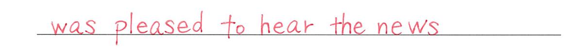 不定詞12の練習(2) 答え入り