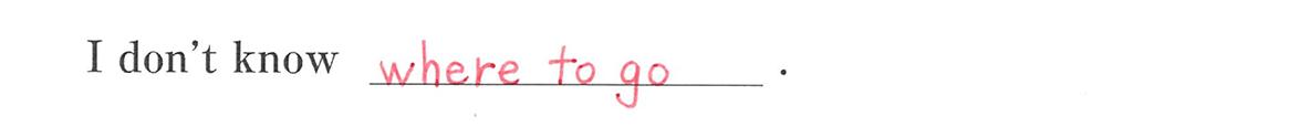 不定詞13の例題(2)答え入り アイコンなし