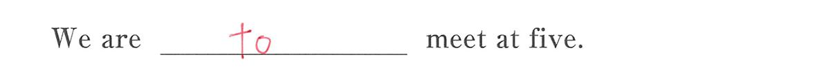 不定詞15の例題(1)答え入り アイコンなし