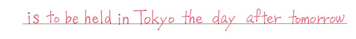 不定詞6の入試レベルにチャレンジ 答え入り