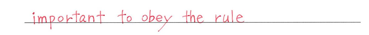 不定詞18の練習(1) 答え入り アイコンなし