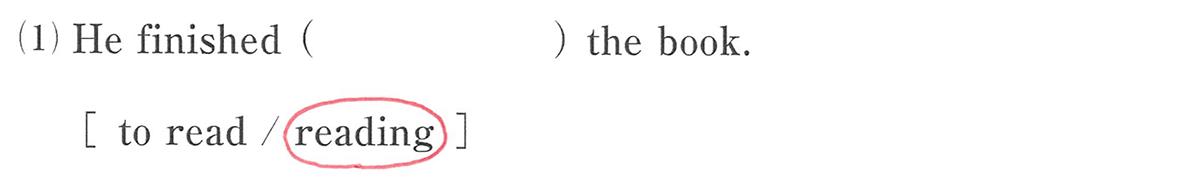 動名詞6の練習(1) 答え入り アイコンなし
