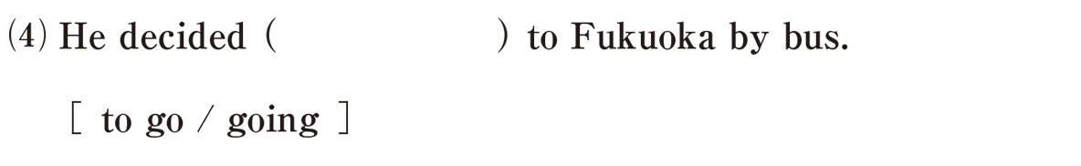 動名詞6の練習(4) アイコンなし