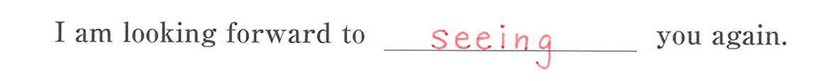 動名詞7の例題(2)答え入り アイコンなし