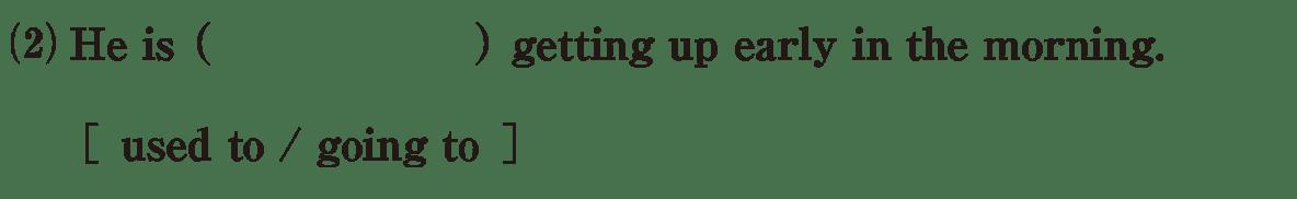 動名詞8の練習(2) アイコンなし