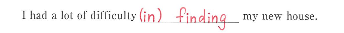 動名詞9の例題(1)答え入り アイコンなし