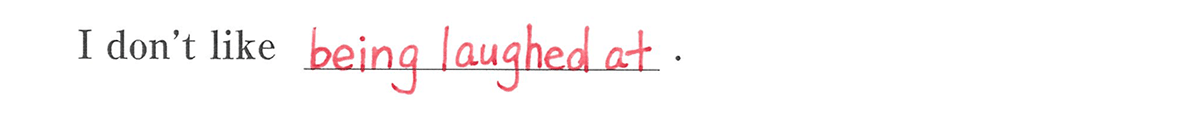 動名詞11の例題(2)答え入り アイコンなし