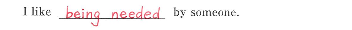 動名詞11の例題(3)(4)答え入り アイコンなし
