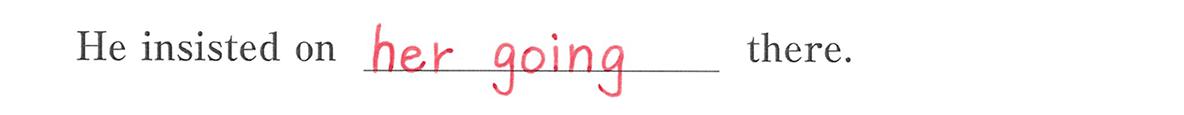 動名詞13の例題(3)答え入り アイコンなし