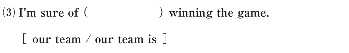 動名詞14の練習(3) アイコンなし