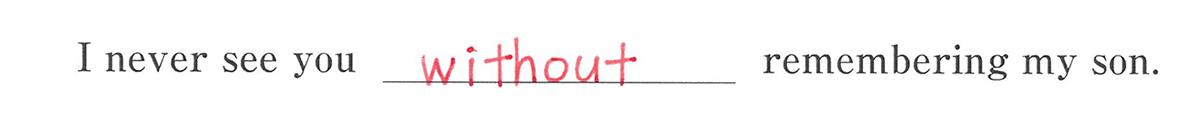 動名詞15・16の例題(3) アイコンなし