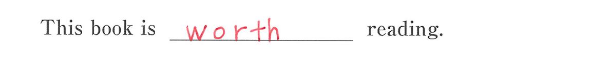 動名詞15・16の例題(4) アイコンなし