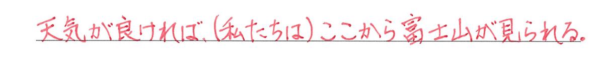 分詞20の練習(2) アイコンなし