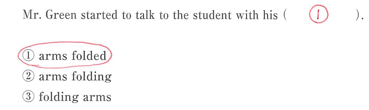 分詞22の入試レベルにチャレンジ アイコンなし
