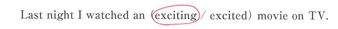 分詞23・24の例題(1) アイコンなし