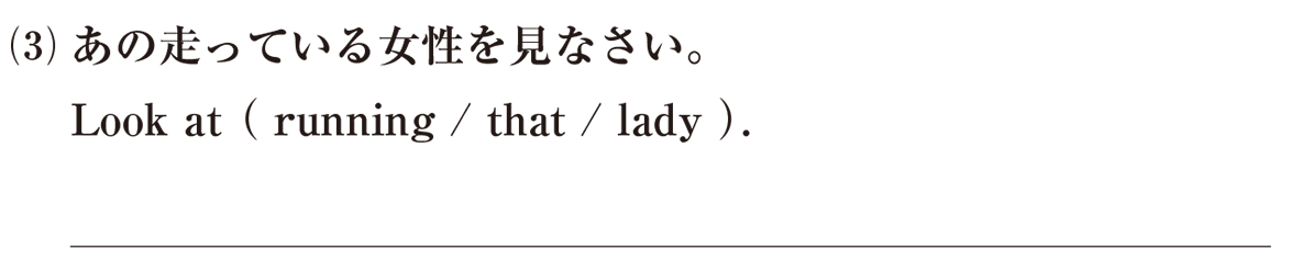 分詞2の練習(3) アイコンなし