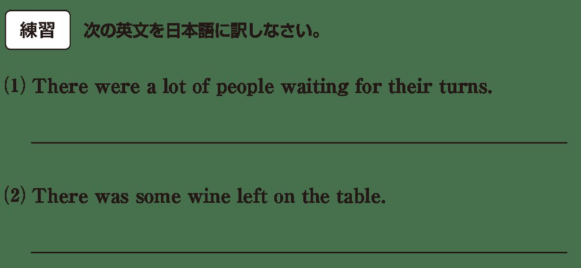 分詞4の練習(1)(2) アイコンあり