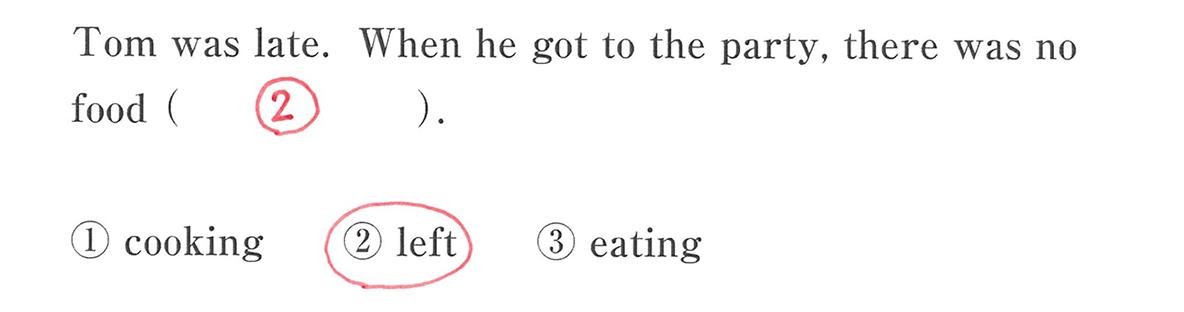 分詞4の入試レベルにチャレンジ答え入り アイコンなし