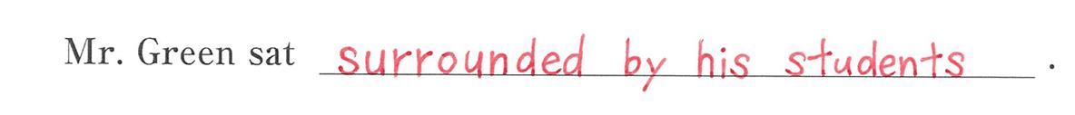 分詞5・6の例題(2)答え入り アイコンなし