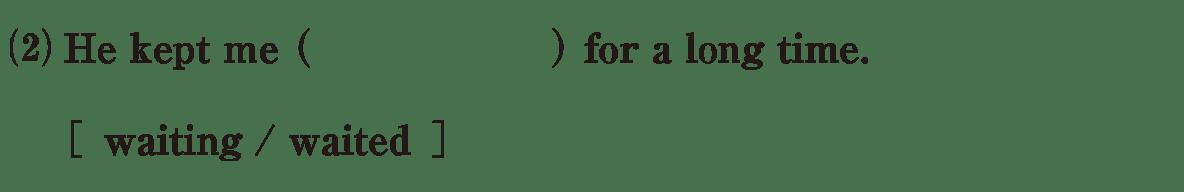 分詞8の練習(2) アイコンなし