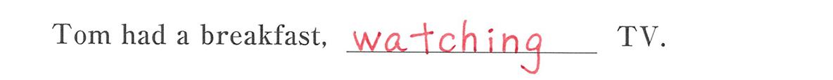 分詞13・14の例題(1) 答え入り アイコンなし