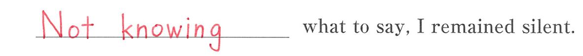 分詞15の例題(2) 答え入り アイコンなし