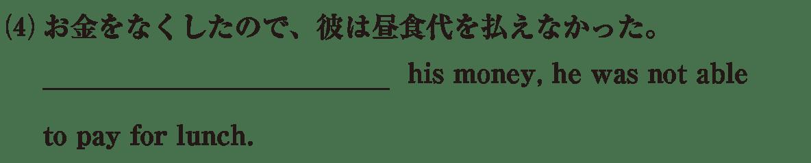 分詞15・16の例題(4) アイコンなし