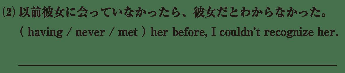 分詞16の練習(2) アイコンなし