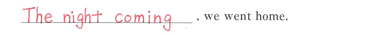 分詞17・18の例題(1) 答え入り アイコンなし