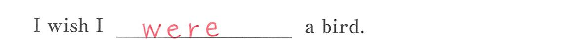 仮定法3・4の例題(2) 答え入り アイコンなし