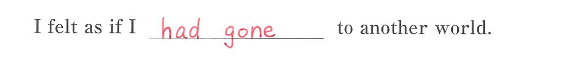 仮定法17の例題(2) 答え入り アイコンなし