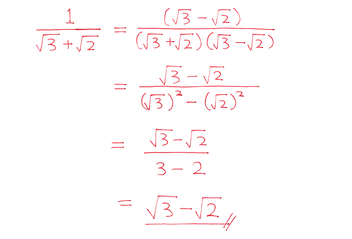 高校数学Ⅰ 数と式35 例題の答え