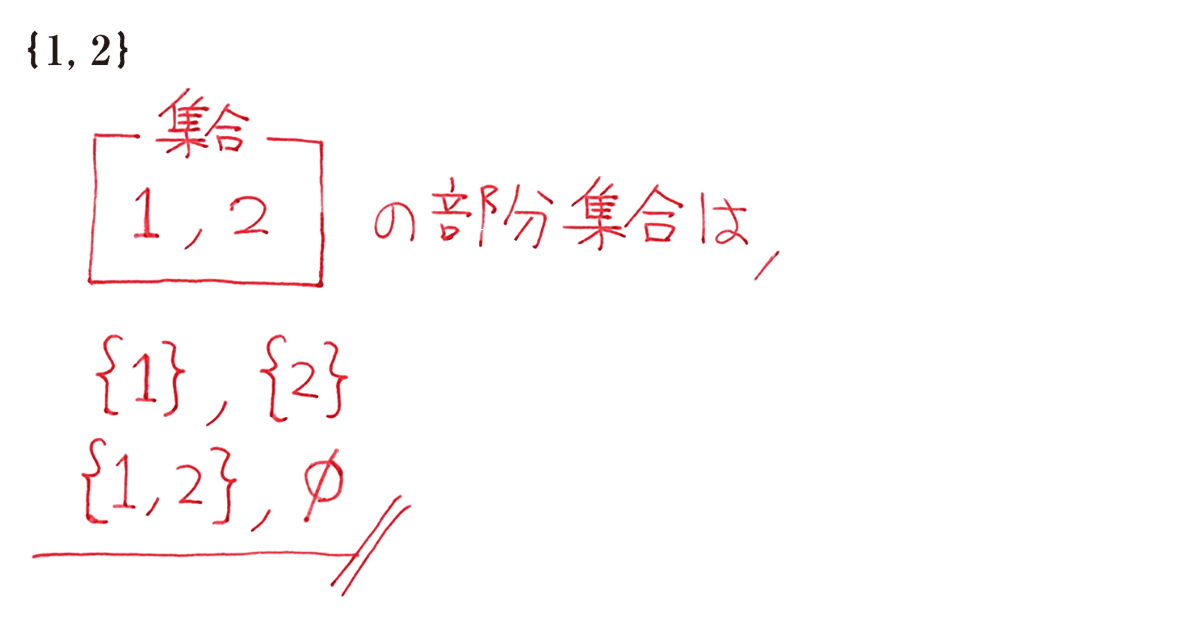 高校数学Ⅰ 数と式63 練習の答え