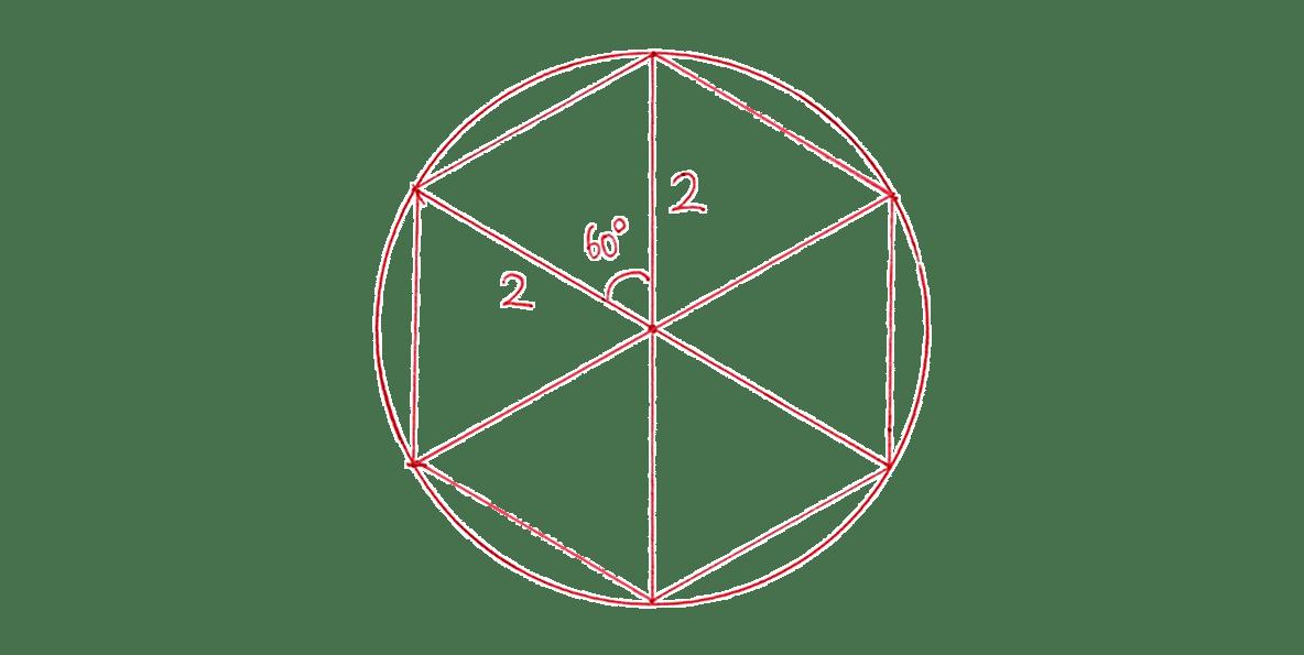 高校数学Ⅰ 三角比32 練習の答え 三角形の図