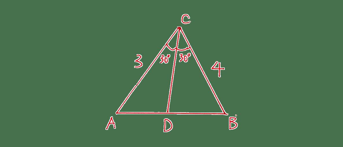 高校数学Ⅰ 三角比34 練習の答え 三角形の図