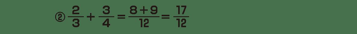 高校数学 数学Ⅱ 式と証明6 2のみ