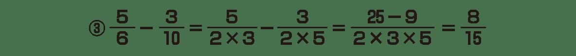 高校数学 数学Ⅱ 式と証明6 3のみ