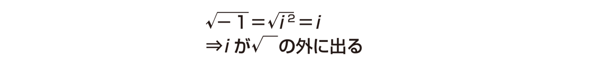 高校数学Ⅱ 複素数と方程式7 ポイント 上2行のみ