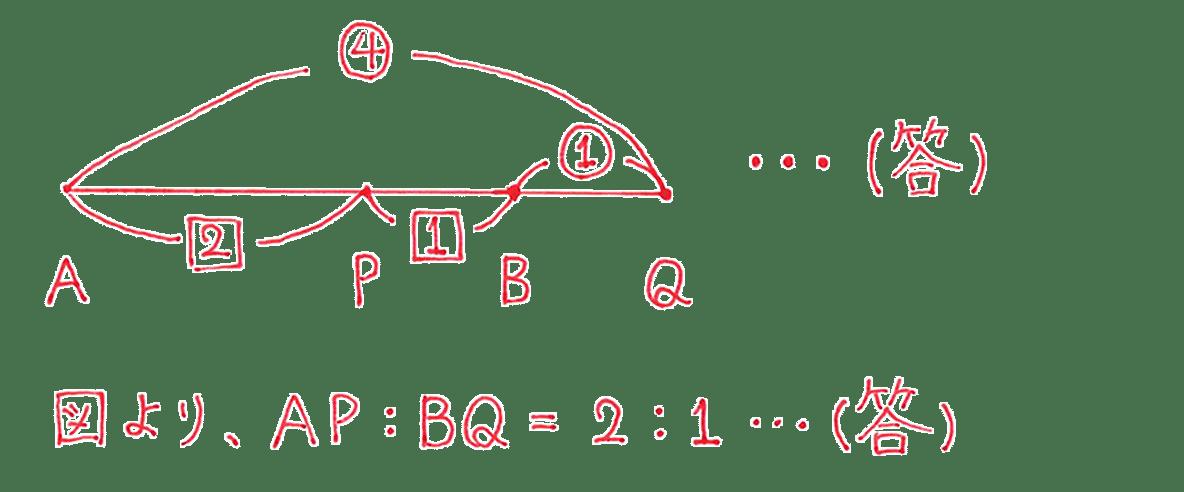 高校数学Ⅱ 図形と方程式3 練習 答え