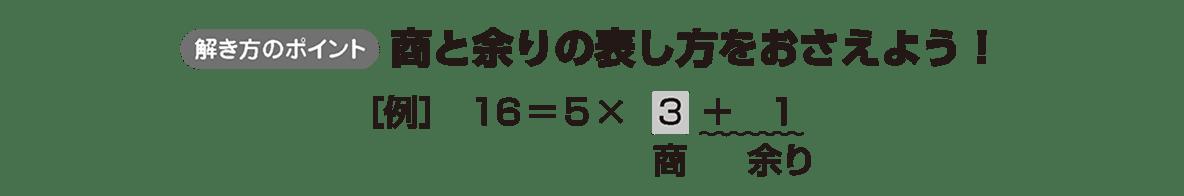 高校数学A 整数の性質18 ポイント