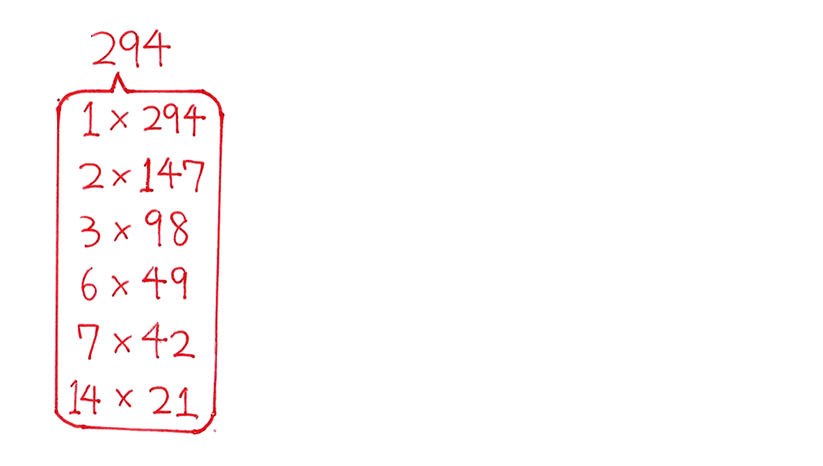 高校数学A 整数の性質9 練習の答えの左側にあるかけ算の部分