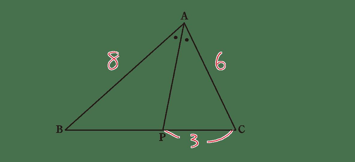 高校数学A 図形の性質5 練習の答え 問題の図に数字を書き込んだもの