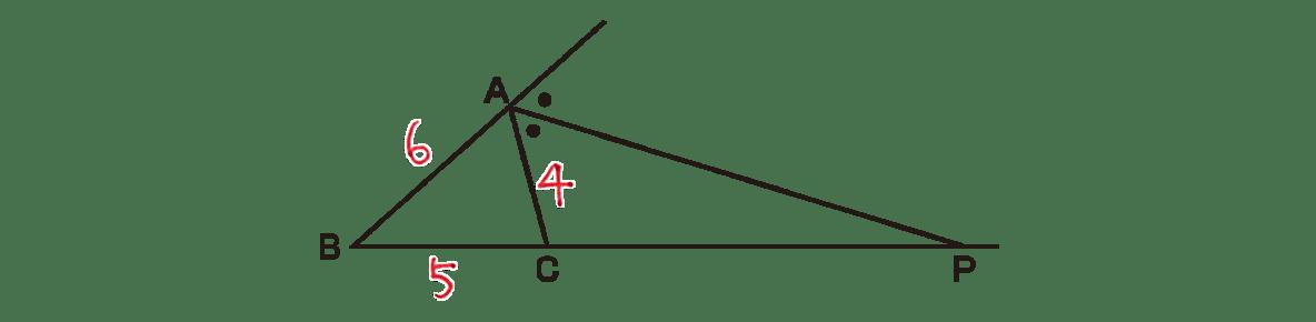 高校数学A 図形の性質6 例題の答え 問題の図に数字を書き込んだもの